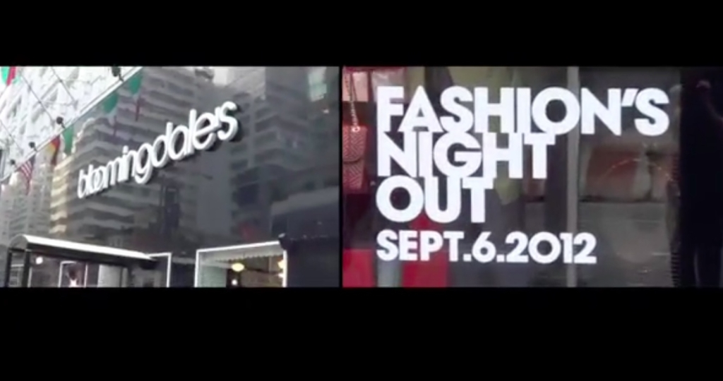 Fashion's night out Bloomingdales Nyc
